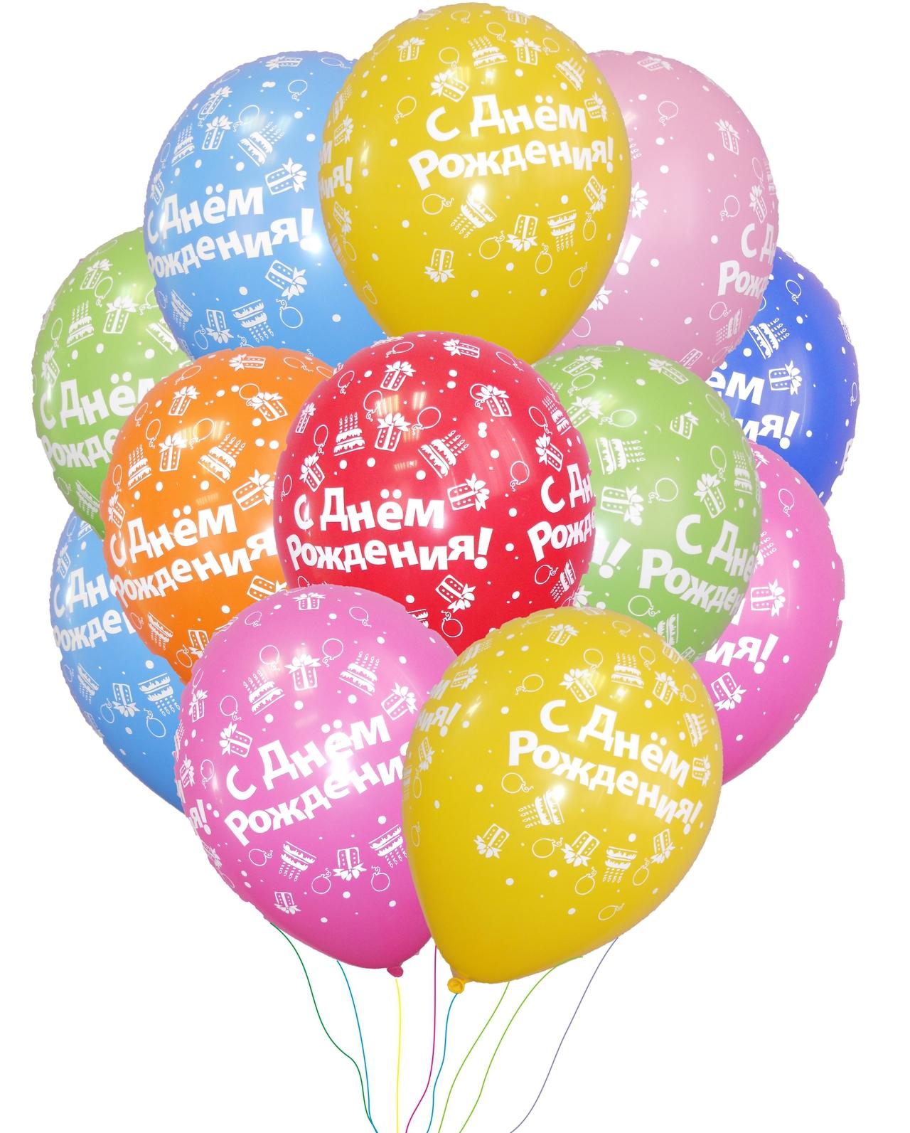 Красивые открытки с днем рождения с шариками